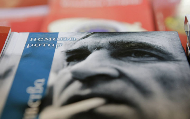 """Promocija knjige """"Sutradan posle detinjstva"""" u Domu omladine Beograda"""