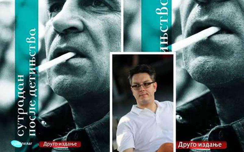 Drugo izdanje hit knjige o pesniku Miroslavu Miki Antiću